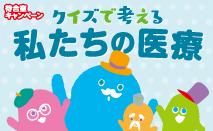 machiaishitu_banner